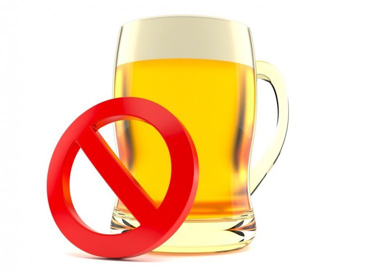 кружка пива запрет