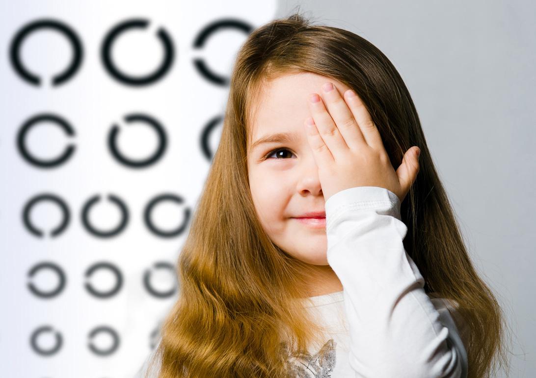 Зрение для детей картинки